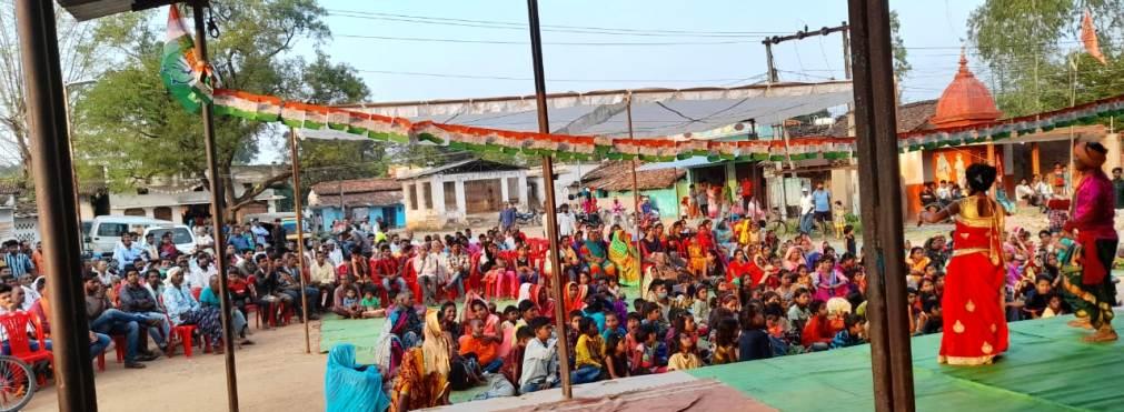 Yadav Samaj Conference