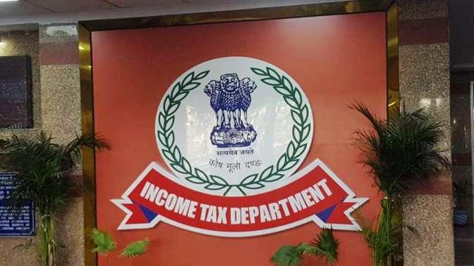 आयकर विभाग को तलाशी के दौरान मिली 3.02 करोड़ रुपये की अघोषित नकदी