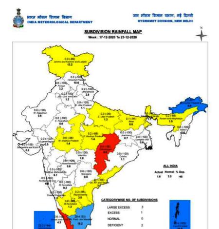 मध्य और पूर्वी भारत में अलग-अलग इलाकों में चलने की संभावना शीत लहर