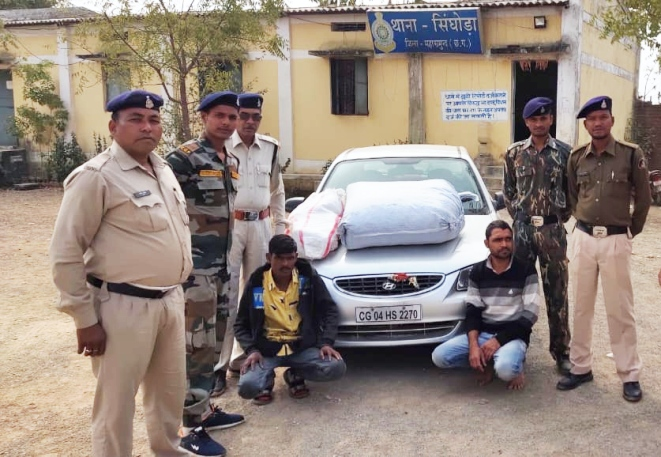 30 किलोग्राम गांजा के साथ भिलाई के दो तस्कर को पुलिस ने किया गिरफ्तार