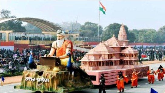 गणतंत्र दिवस पर राजपथ में निकली झांकी में UP प्रथम, त्रिपुरा द्वितीय व् उत्तराखंड तृतीय