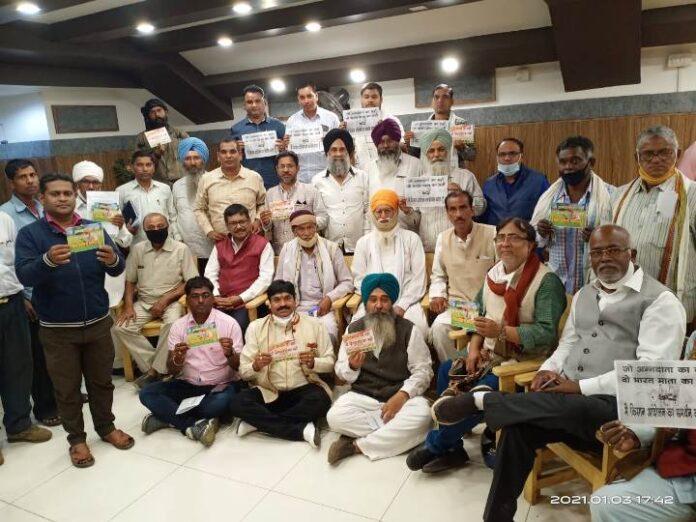 छत्तीसगढ़ से 1000 किसानों का जत्था 7 जनवरी को दिल्ली होगा रवाना