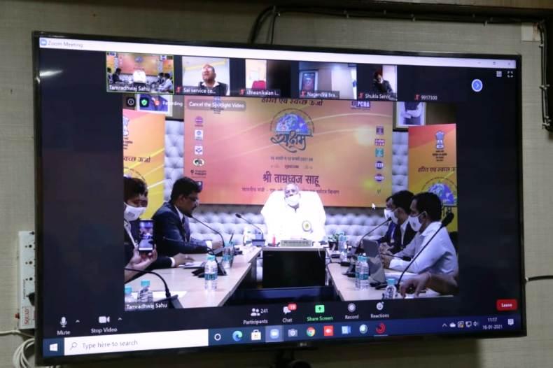 """गृहमंत्री साहू ने """"सक्षम"""" का वीडियो कॉन्फ्रेंसिंग के माध्यम से किया उद्घाटन"""