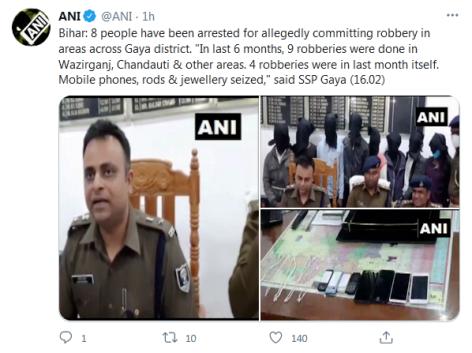 बिहार गया जिले में विभिन्न जगहों पर हुए डकैती करने के आरोप में 8 लोग गिरफ्तार
