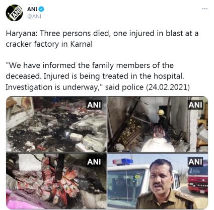 करनाल के पटाखा फैक्ट्री में हुए विस्फोट से तीन लोगों की मौत एक घायल