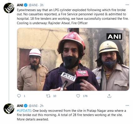 दिल्ली के प्रताप नगर में एक फैक्ट्री में लगी आग से एक की मौत 2लोग झुलसे
