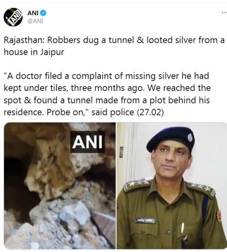 जयपुर में चोरो ने एक अजीबोगरीब तरह से चोरी की घटना को दिया अंजाम
