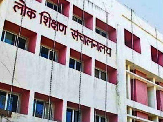 स्कूल शिक्षा विभाग अंतर्गत अनुकंपा नियुक्ति के नियमों में शिथिलीकरण