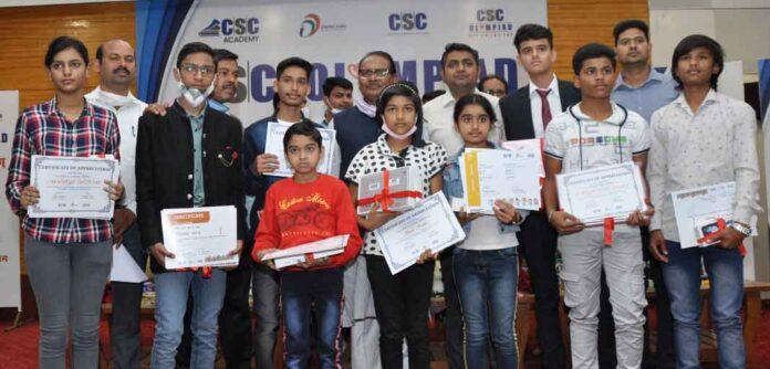 10 बच्चे छत्तीसगढ़ के राष्ट्रीय स्तर के डिजिटल ओलम्पियाड प्रावीण्य सूची में