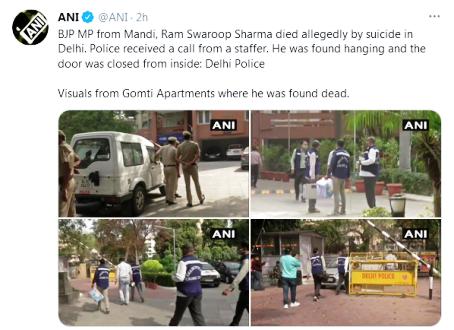 मंडी के बीजेपी सांसद राम स्वरूप शर्मा ने की आत्महत्या