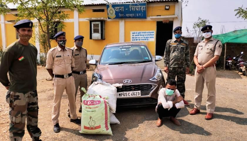 होण्डाई कार में 60 कि0ग्रा0 गांजा के साथ एक MP का एक व्यक्ति गिरफ्तार