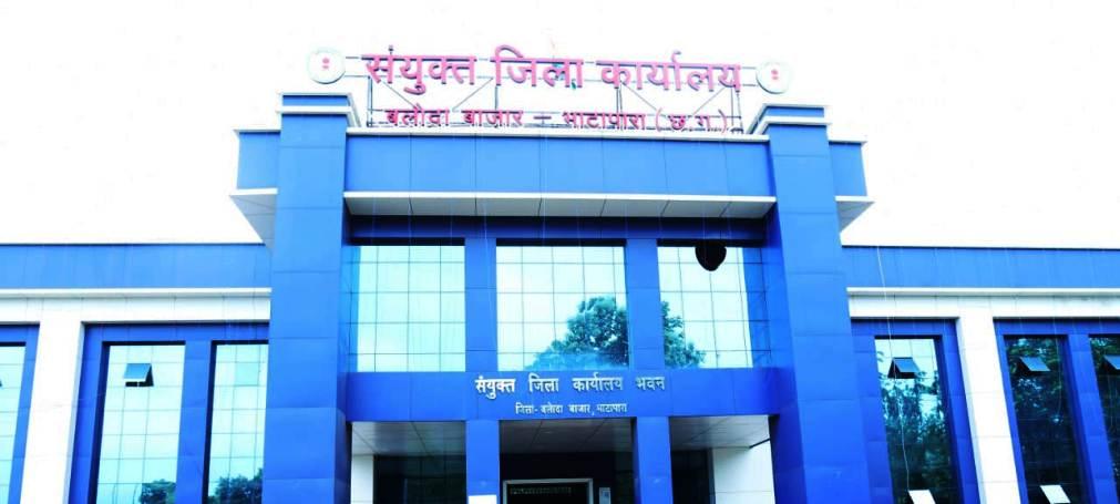 सिमगा तहसील के तहसीलदार व् पटवारी निलंबित-राजस्व विभाग ने की कार्रवाई