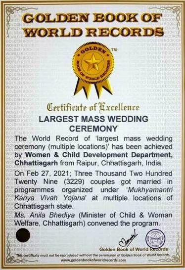 महिला बाल विकास मंत्री को सौंपा सामूहिक विवाह के वर्ल्ड रिकार्ड का प्रमाण पत्र