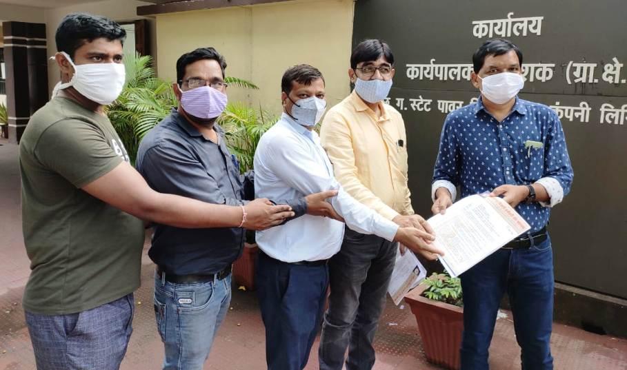 बिजली कर्मचारी संघ ने वादा खिलाफी पर क्षेत्रीय मुख्यालय में सौपा ज्ञापन