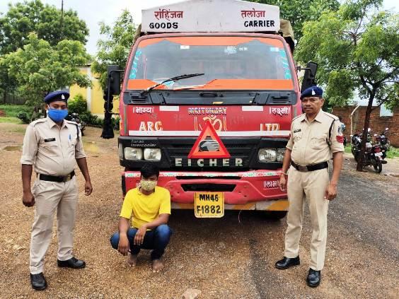 सिंघोड़ा पुलिस ने 1.60 लाख रुपए के गांजा के साथ एक व्यक्ति को किया गिरफ्तार