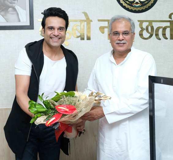 बॉलीवुड के हास्य कलाकार कृष्णा अभिषेक ने CM बघेल से की सौजन्य मुलाकात