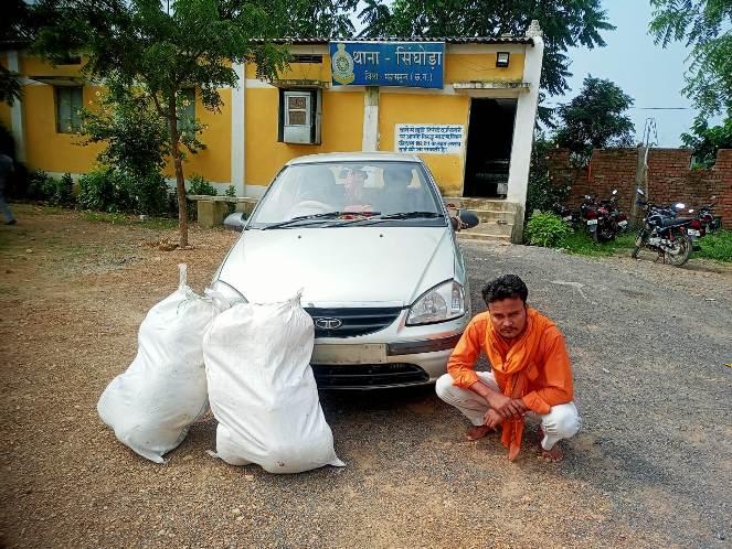40 किलो गांजा के साथ यूपी के एक व्यक्ति को सिंघोड़ा पुलिस ने किया गिरफ्तार