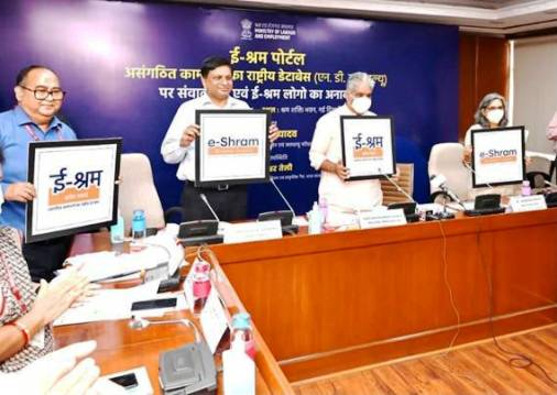 ई-श्रम पोर्टल के प्रतीक चिन्ह का किया गया अनावरण श्रम एवं रोजगार मंत्री ने