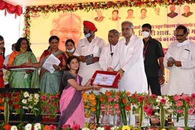 राज्य में नवाचार करने वाले 20 उत्कृष्ट शिक्षकों को CM बघेल ने किया सम्मानित