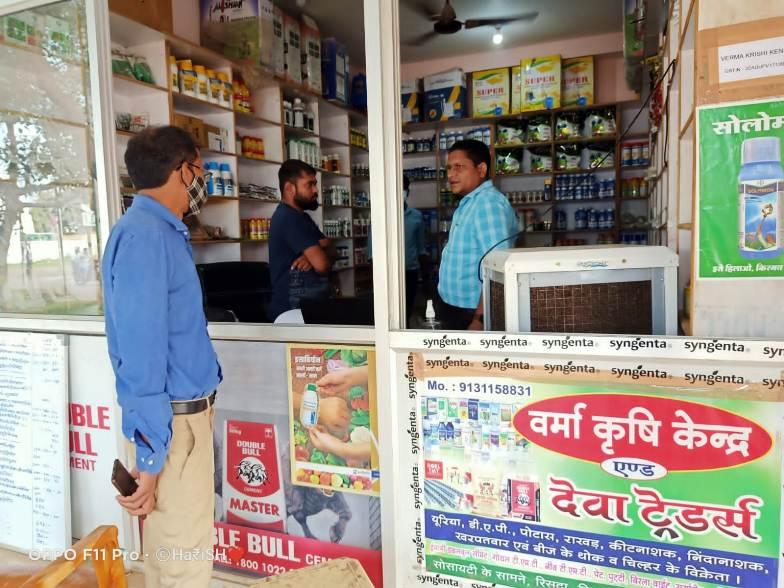 कृषि दुकानों पर छापा,एक का लाइसेंस निरस्त, दो दुकान निलम्बित, एक को नोटिस