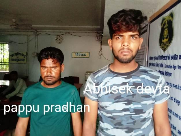 वाहन चालक से लूट के दो आरोपियों 12 घंटे में गिरफ्तार सिंघोड़ा टीआई ने की कार्यवाही