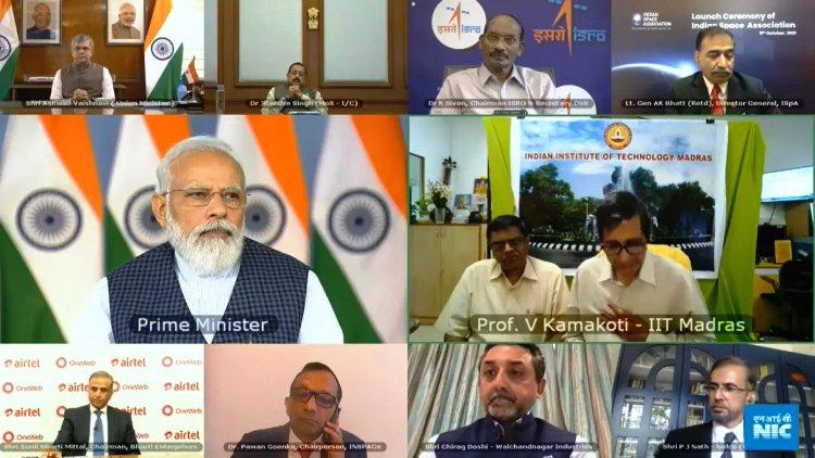 इंडियन स्पेस एसोसिएशन ISPA का शुभारंभ किया PM मोदी ने