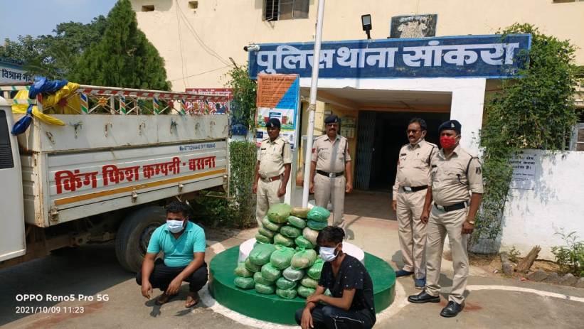 40 लाख रुपए मूल्य का गांजा पकडाया,दो व्यक्ति पुलिस के हिरासत में